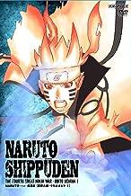 NARUTO Shippuden Shinobu Wars ? Uchiha Obito 1 JAPANESE EDITION
