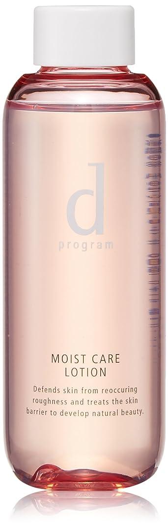星反対に限定d プログラム モイストケア ローション W (薬用化粧水) (つけかえ用レフィル) 125mL 【医薬部外品】
