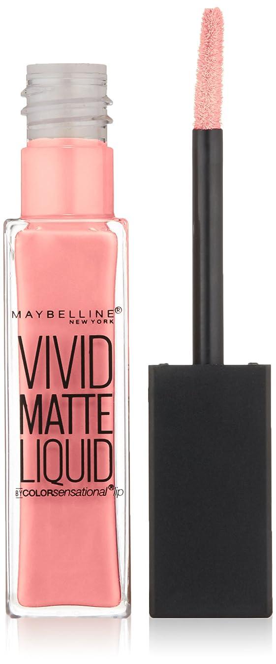 素敵な接地六分儀MAYBELLINE Vivid Matte Liquid Pink Charge (並行輸入品)