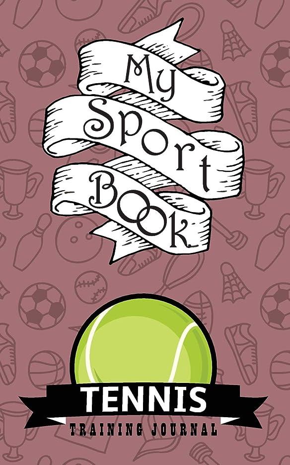 ナビゲーション生白いMy sport book - Tennis training journal: 200 cream pages with 5