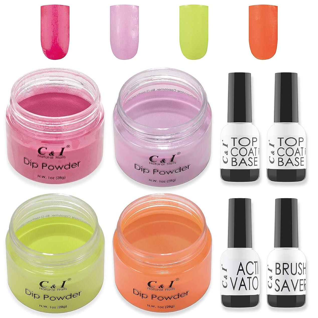 勃起パンチ添付C & I Dip Powder Nail Colors & Liquids Set, 4 colors and 4 liquids, Gel Nail Effect Colors, N.W. 28 g * 4 pcs & 15 ml * 4 pcs