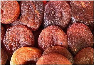 Dried fruit apricot 1000 grams from Yunnan China (杏果干)