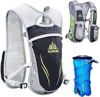 Best kalenji running backpack Reviews