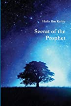 Seerat of the Prophet