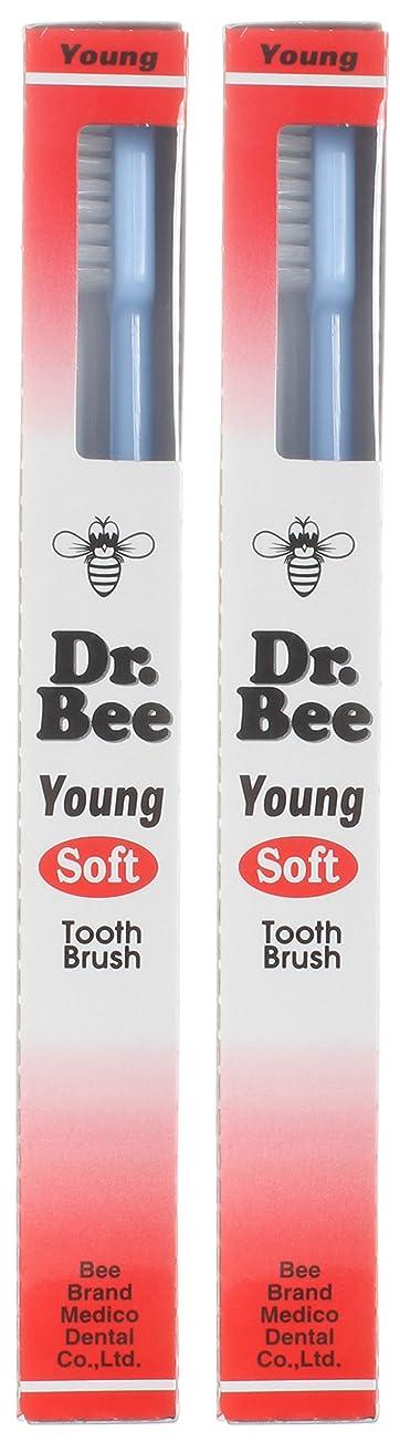 行記念日いつでもビーブランド Dr.Bee 歯ブラシ ヤング やわらかめ【2本セット】