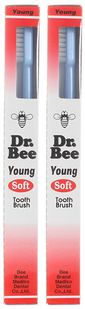 従来の戻す請負業者ビーブランド Dr.Bee 歯ブラシ ヤング やわらかめ【2本セット】