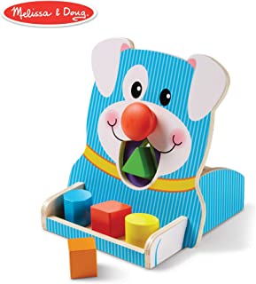 Melissa & Doug 40121 Wooden Spin and Feed First Play Shape Sorter, Multi-Colour