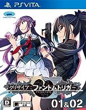"Prototype "" Grisaia Phantom Trigger 01 & 02 Ps Vita Sony Playstation Japanese Version"