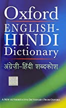 Oxford English-Hindi Dictionary (Multilingual Edition)