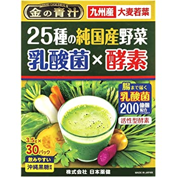 日本薬健 25種の純国産野菜 乳酸菌×酵素 30包