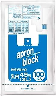 オルディ レジ袋 乳白 2L 取っ手付きポリ袋 手提げ袋 コンビニ袋 エプロンブロック EB-W45-100 100枚入