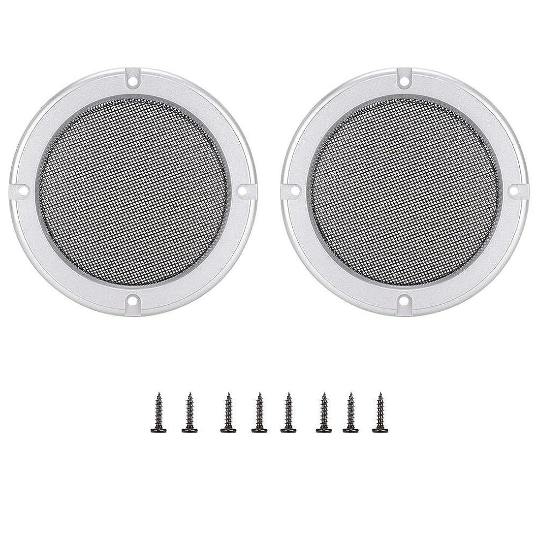 アシスタント脚本軽蔑Zopsc 6.5インチオーディオ装飾スピーカーカバー 金属製円形スピーカー保護カバー メッシュ 取り付け簡単 2個, Zopscpy1uwszbv3-02