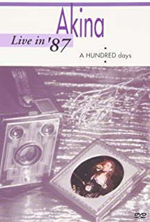 Live in '87・A HUNDRED days〈5.1 version〉 [DVD]