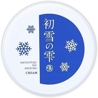 初雪の雫 オールインワンクリーム トーンアップ クリーム 保湿クリーム 顔 フェイスクリーム シミ お試し 27g 約2週間