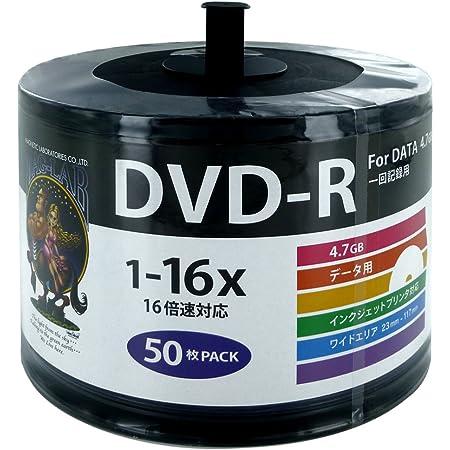 HI-DISC データ用DVD-R 16倍速対応 ホワイトレーベル ワイドプリンタブル 50枚入りスタッキングバルク エコタイプ