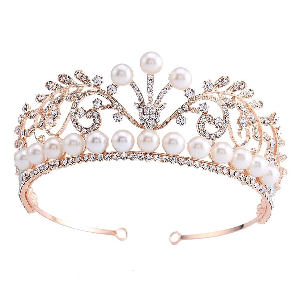 Stuffwholesale Rose Gold Headband Tiara Pearl Bead Wedding Prom Crown