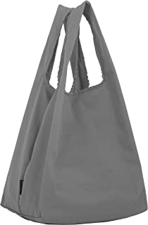 Schkleier Reusable Grocery Shopping Bags Lunch Tote Bags Washable Groceries Bags Waterproof and Washable