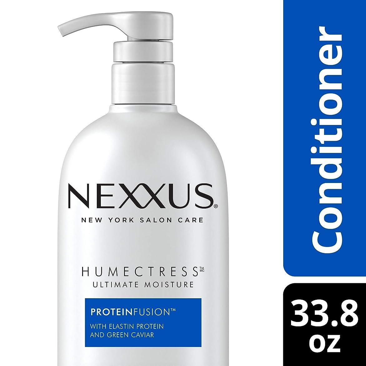 駐地習熟度せっかちNexxus Humectress Ultimate Moisturizing Conditioner 1 lt (並行輸入品)