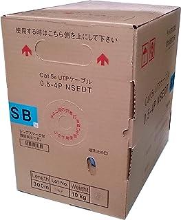 日本製線 Cat5e LANケーブル(300m巻き) NSEDT 0.5mm-4P 水