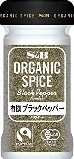 S&B ORGANIC SPICE 有機ブラックペッパー(パウダー) 28g