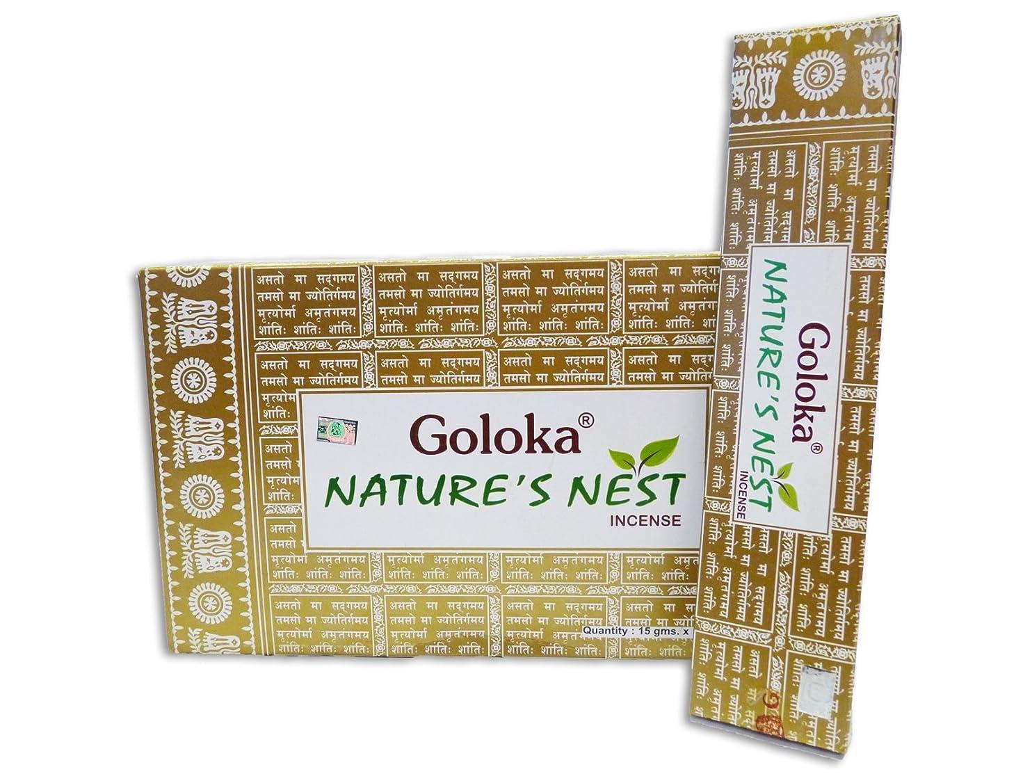 正確な仕立て屋配るGoloka Nature 's Nest Masala Incense Sticks 15?gms x 12パックby Goloka