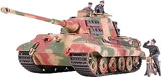Tamiya - Maqueta de Tanque Escala 1:35 (T2M 35252)