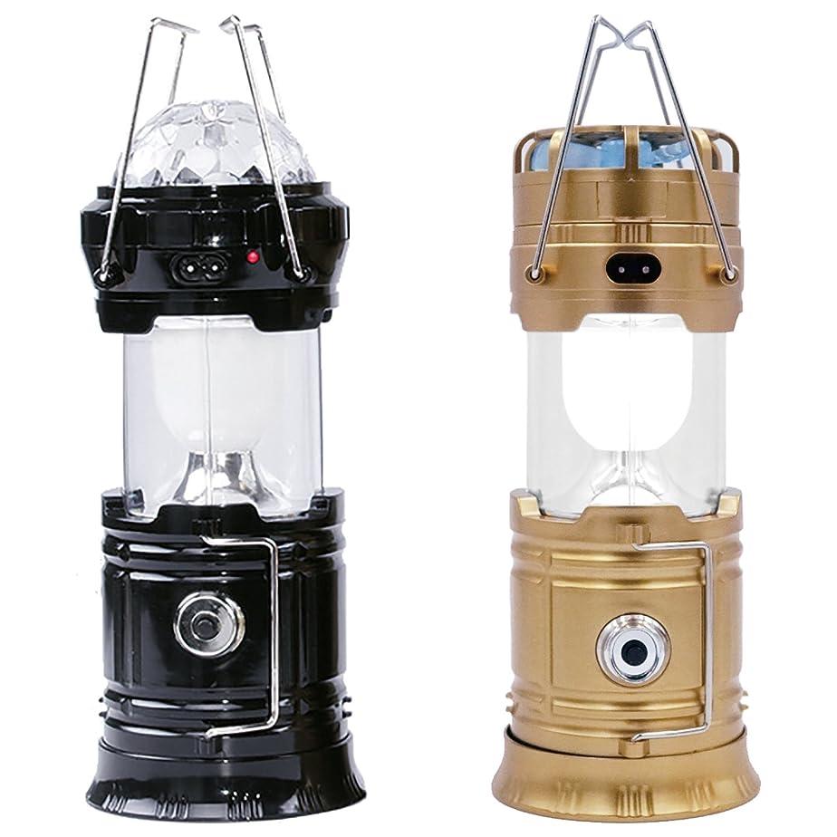 上流のスクリーチクアッガ(マグリエゾン) Magu?Liaison LEDランタン ポータブル 充電式 USB充電器 扇風機 ソーラー充電 懐中電灯 テントランプ アウトドア キャンプ 登山 夜釣り ハイキング 2個セット