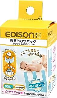 KJC エジソンママ (EDISONmama) 香るおむつパック ロールタイプ 100枚入