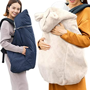 Sweet Mommy 抱っこ紐 カバー 防寒ケープ 中綿 リバーシブル ベビーカーフットマフ おんぶ対応 撥水 マシュマロボア くま耳つきフード取り外し可能 ネイビー