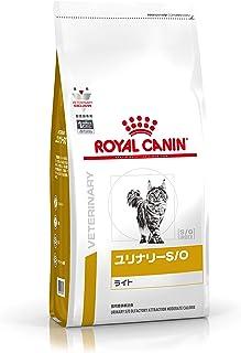 ロイヤルカナン キャットフード ユリナリーS/O ライト 4kg