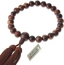 Best juzu prayer beads Reviews