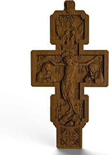 Wood Pectoral Cross Our Father 4.5 inches Byzantine Crucifix Wood Carved Christian Cross Religious Art Work