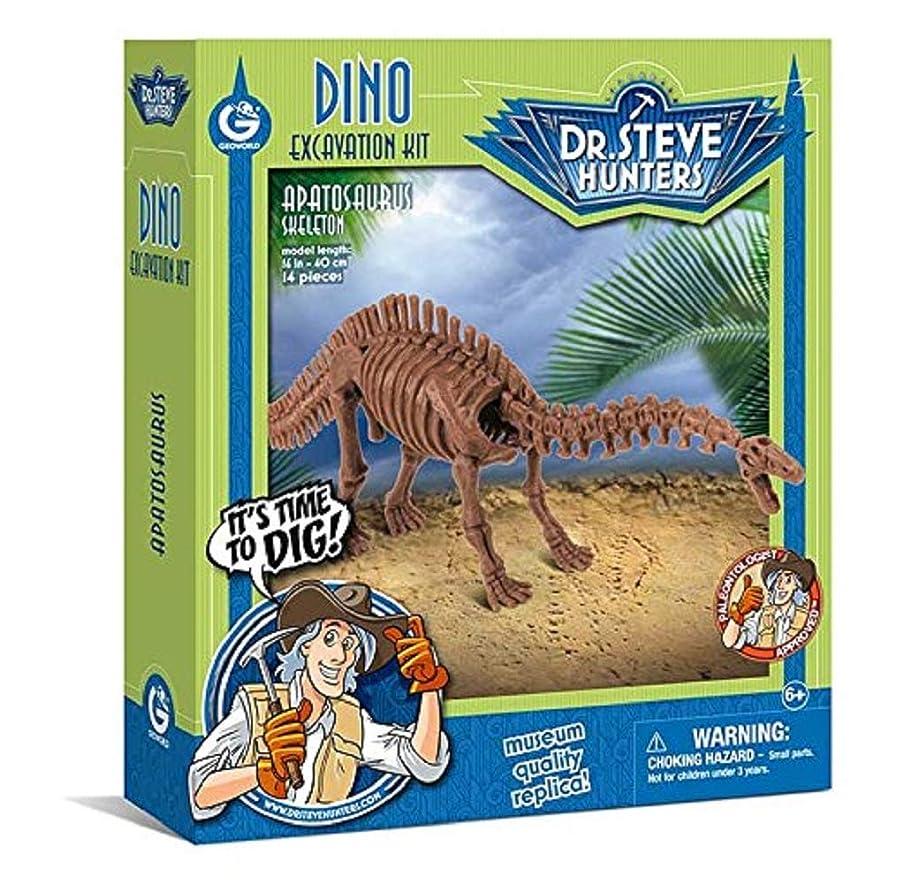 フライカイトディスカウントシンジケート恐竜発掘キット アパトサウルス