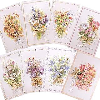 moin moin メッセージ カード カード+中紙+封筒 8種セット | サンキュー ありがとう 誕生日バースデー グリーディング | 高級感 ドライフラワー | 立体 3D リボン 箔押し ゴールド | 花束 花 | ひまわり すみれ ガーベラ