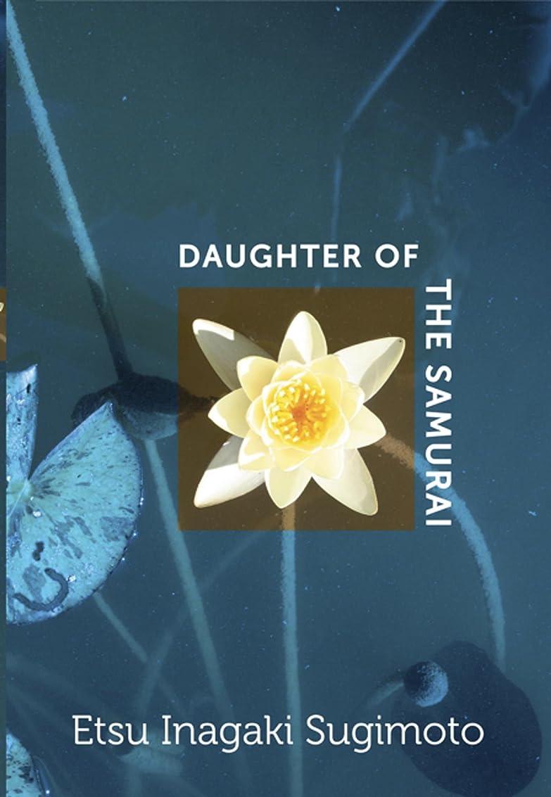 深遠別の窓を洗うDaughter of the Samurai (English Edition)