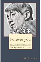 Forever you: Graded Chinese Reader: HSK 4 (1200-Word Level) ペーパーバック