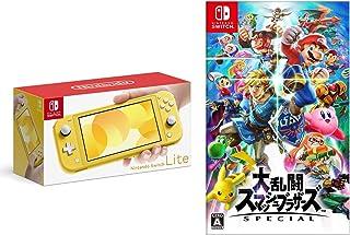 Nintendo Switch Lite イエロー + 大乱闘スマッシュブラザーズ SPECIAL - Switch セット