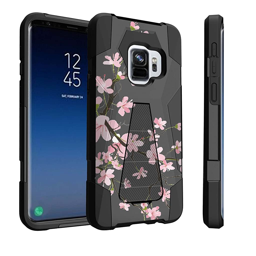 Untouchble Case for Samsung Galaxy S9 Plus, S9+ Case [Traveler Series] Shock Absorbing Drop Protection Dual Layer Case - Pink Cherry Blossoms