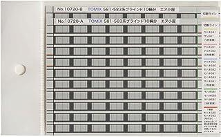 エヌ小屋 Nゲージ 10720 窓部ブラインド表現シート 581・583系 TOMIX用