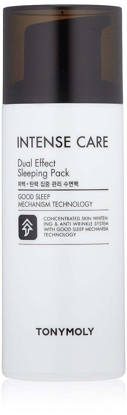 絶えず威信質量TONYMOLY Intense Care Dual Effect Sleeping Pack (並行輸入品)