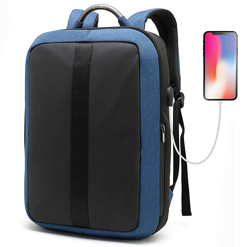 CoolBELL Laptop Backpack 15.6 Inch Anti-Theft Business Backpack Leisure Backpack Travel Rucksack with USB Charging Port for Men/Women (Blue)