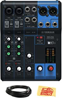 Yamaha MG06 6-Channel Mixing Console Bundle with XLR Cable, and Polishing Cloth