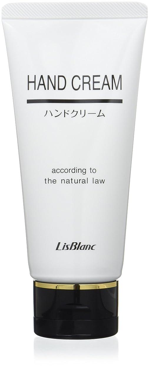 慰め弱い専門化するリスブラン 薬用PWSハンドクリーム 87g (チューブ入/増量)