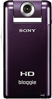 Best pmb portable sony Reviews