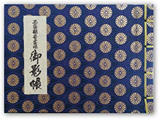 御影帳 西国観音霊場 法徳堂オリジナルしおり付 紺菊
