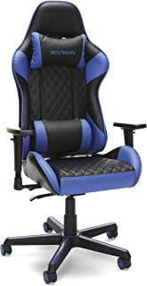 RESPAWN-100 Racing Style Gaming Chair - Reclining Ergonomic Leather Chair, Office or Gaming Chair