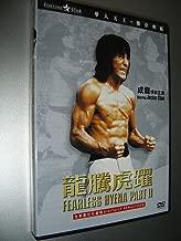 Jackie Chan: Fearless Hyena II / 成龍:龍腾虎躍 [DVD Region 3 NTSC] Audio: Cantonese, Mandarin / Subtitles: Mandarin, English