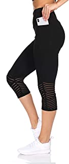 BSP Better Sports Performance Women's Capri Leggings - Highwaist Active Workout Yoga Pants Print with Pockets
