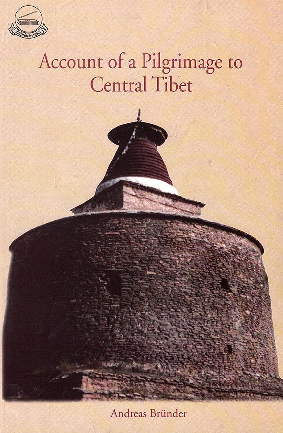 形痴漢カロリーAccount of a Pilgrimage to Central Tibet (English Edition)