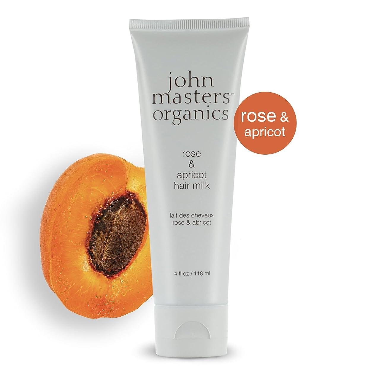 保護する消化器どうやってジョンマスターオーガニック R&Aヘアミルク N